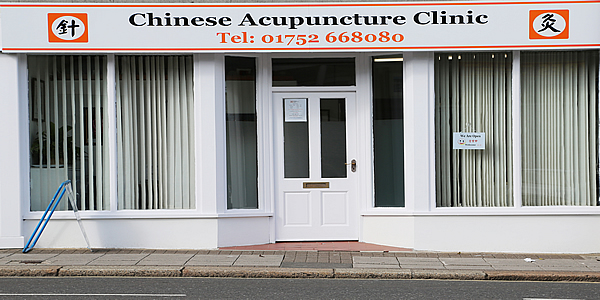 Chinese Acupuncture Clinic  Plymouth with Renxiang Ding & Meilan Shen
